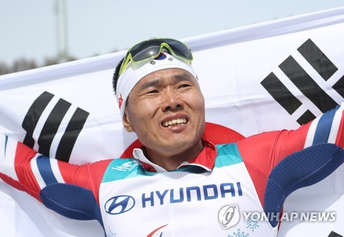 Teary S. Korean para Nordic skier thanks his mother for Paralympic gold - Yonhap News