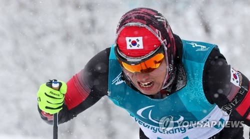 Para Nordic skier eyes to become 1st S. Korean Winter Paralympics gold medalist - Yonhap News